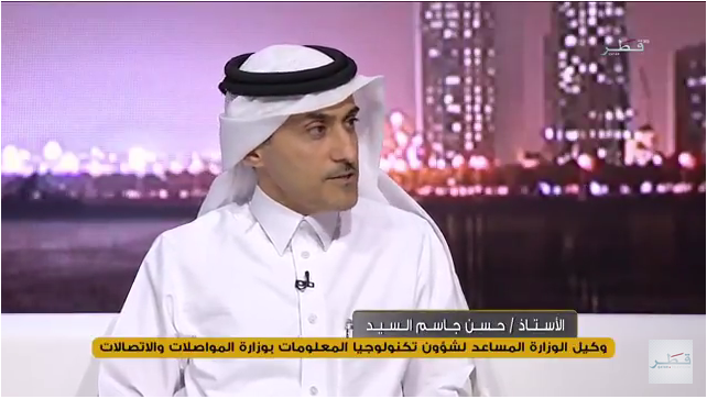 Qatar TV's Interview with Mr. Hassan Jassim Al-Sayed on Hukoomi's Informatics Award
