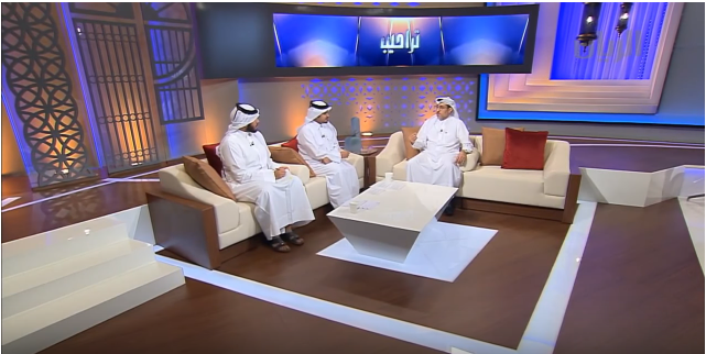Mr. Tareq Al Emadi's Interview with Al Rayyan TV on Hukoomi's Informatics Award