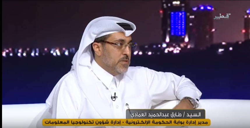 Interview with Mr Tareq Al Emadi, Government Portal Department Manager, by Qatar TV