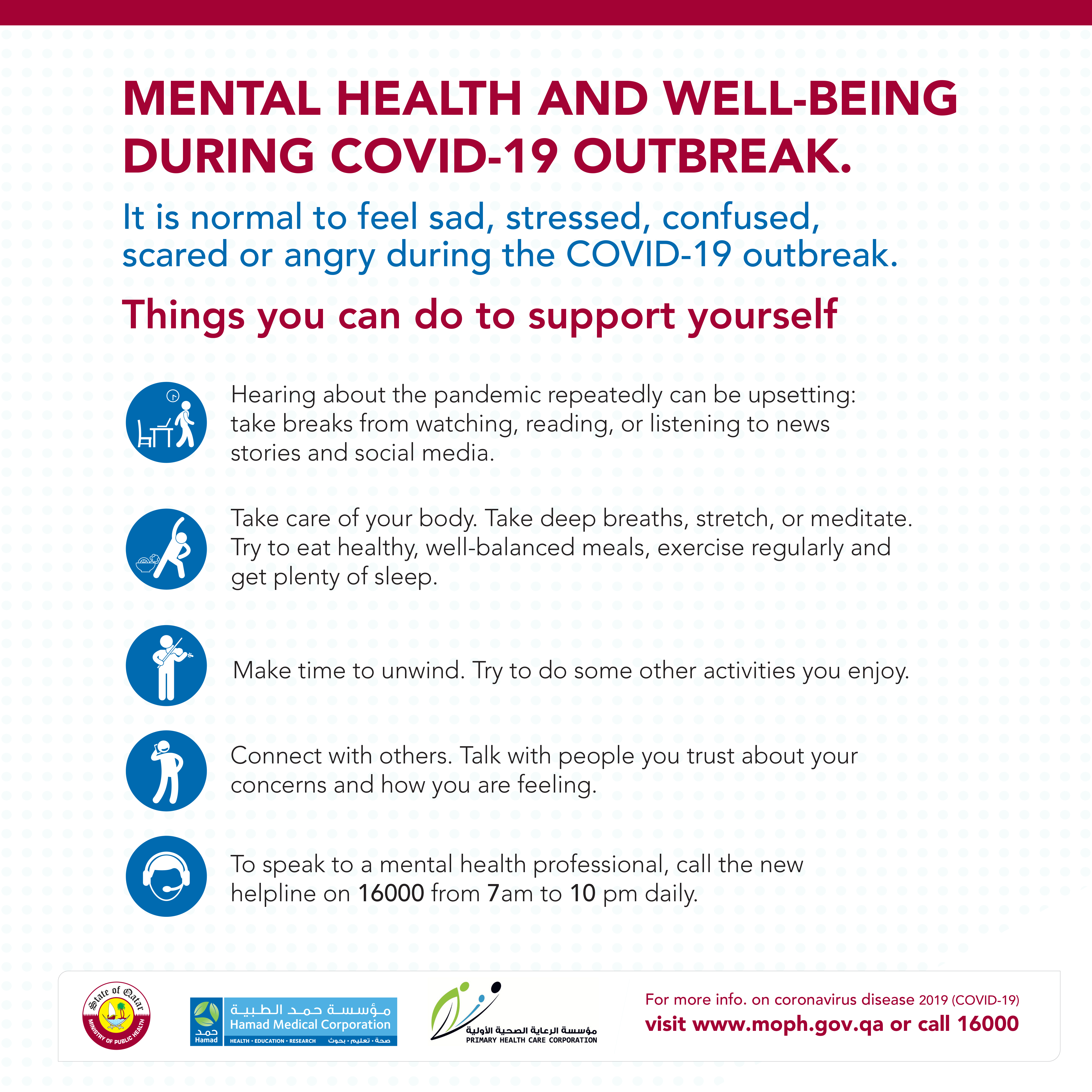 Mental health and well-being during COVID-19 outbreak