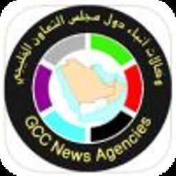 GCC News