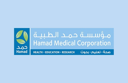 HMC Launches Physiotherapy Website