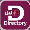 Qatar Directory