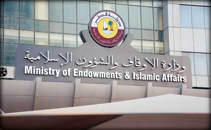 Ministry of Endowments and Islamic Affairs Building