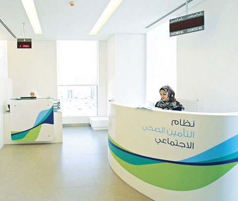 A photo from the National Health Insurance Company (Seha)