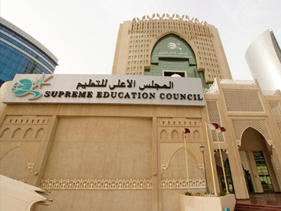 A photo of the Supreme Education Council Building