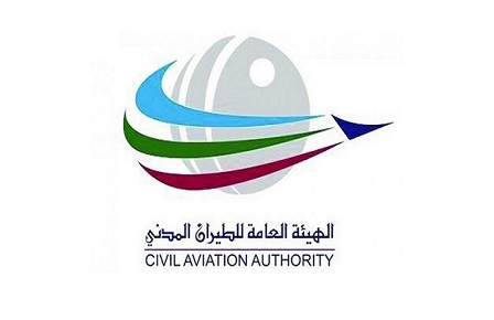 CAA Issues Aviation Health and Safety Guideline