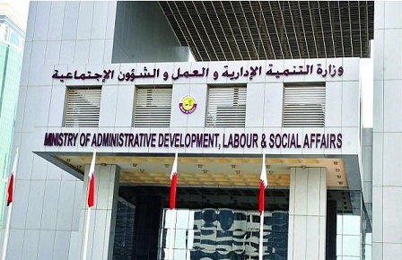 MADLSA Announces Launching Online Services of Requesting Work Permit and Changing Profession From Sunday