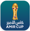 Amir Cup