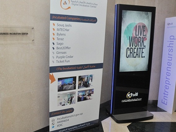 A photo from Digital Incubation Center, ictQatar
