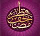 Mushaf Qatar