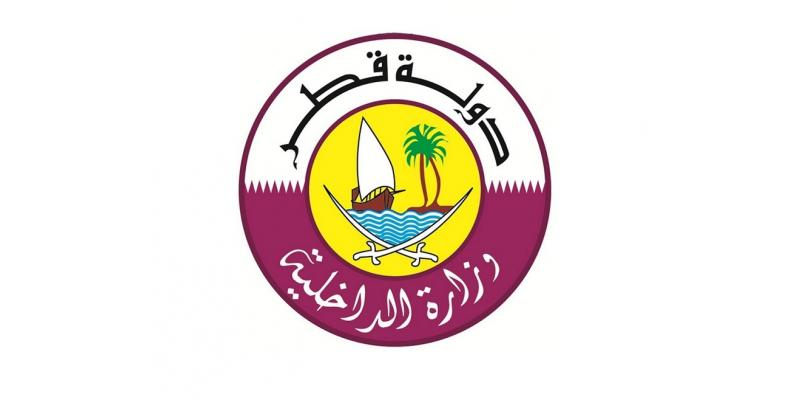 MOI Encourages Public to Use E-Service for Vehicle Renewals