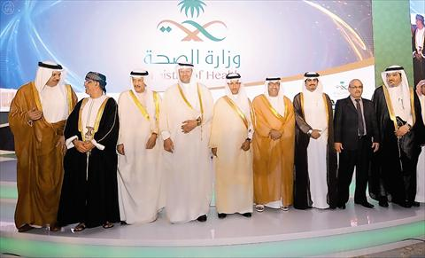 Photo of GCC health ministers