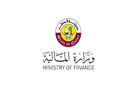 MOF Outlines its Strategic Plan for 2020-2022 During Cabinet Meeting