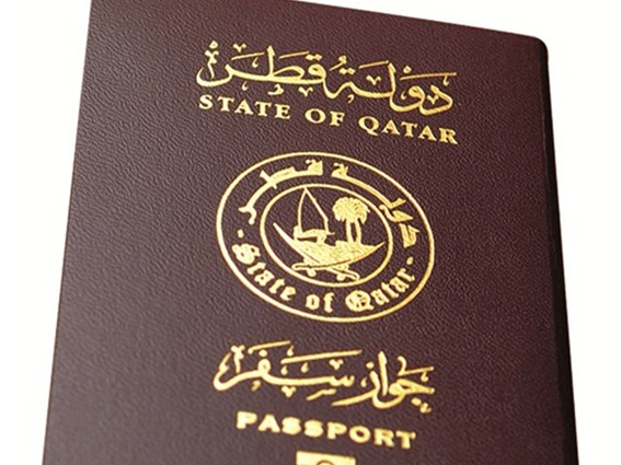 A photo of Qatari Passport