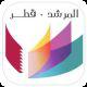 Al Murshid - Qatar
